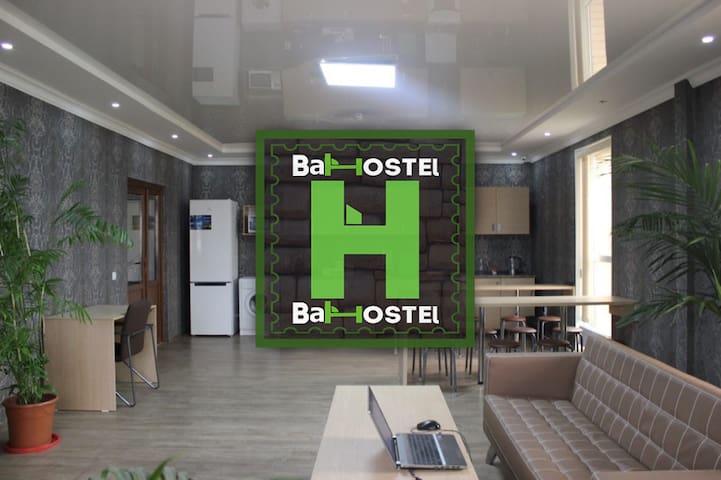 Hostel в центре Астаны всего за 2500