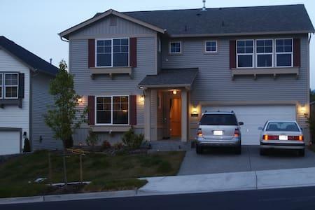 Nice Snoqualmie Ridge Home: Suite A - Snoqualmie - Ház