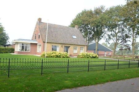 B&B De Berkenhoeve Alteveer Drenthe - Alteveer