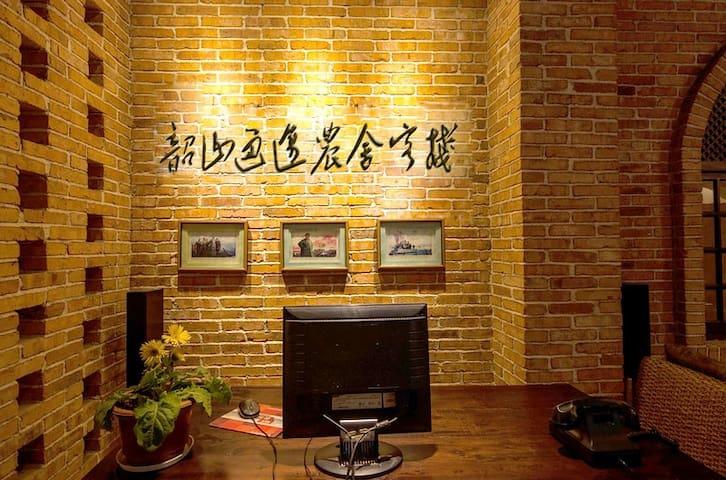 韶山通途农舍客栈 - Xiangtan - Appartamento