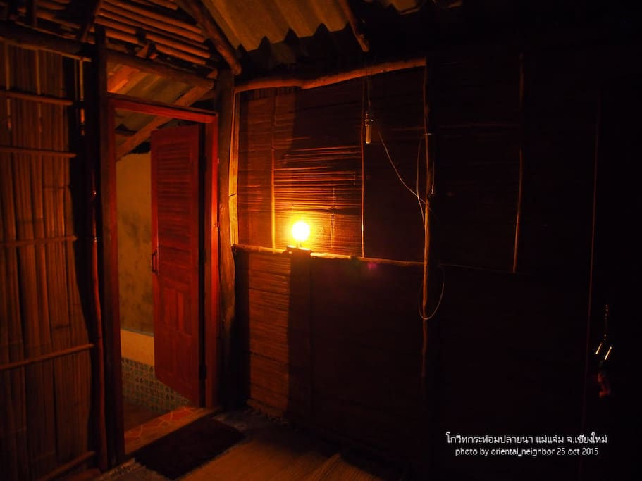 Inside the Hut. There is an electricity available.