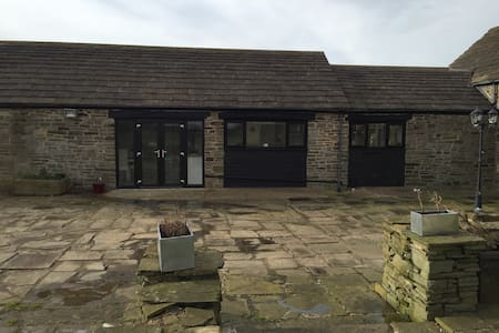 Windy Bank Hall - Holiday Home - Green Moor