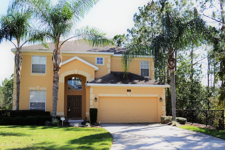 5 bed 4 bath Watersong