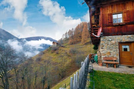 Chalet a Rabbi per 4 persone ID 185 - Piazzola - Sommerhus/hytte