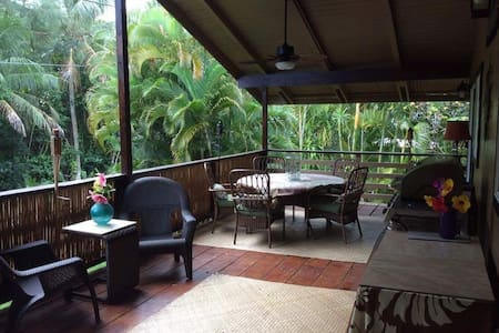 NEWLY REMODELED:  TREE HOUSE AT THE TIDEPOOLS - Pāhoa