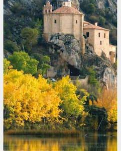 Bonito y acogedor piso en Soria - Soria - Casa