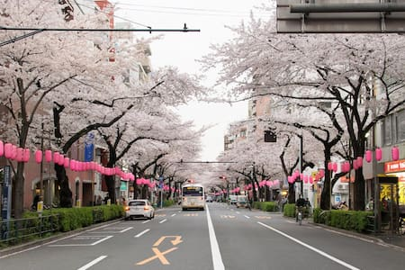 Shinjuku 4minutes - Nakano-Ku  - Appartement