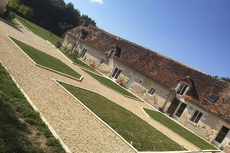 Gîte 2 chambres en Touraine-Berry - Châtillon-sur-Indre - Huoneisto
