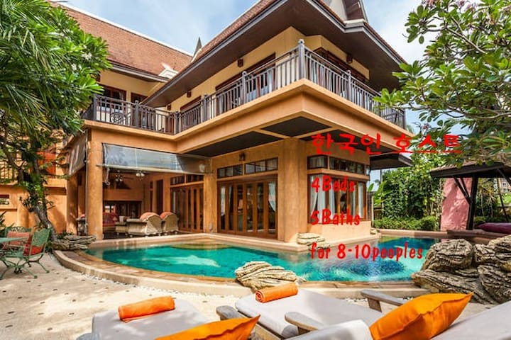 Pattaya Private Beach Pool Dharawadi Residence 가족형 - Sattahip - Rumah