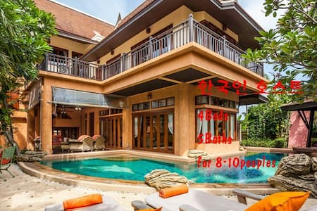 Pattaya Private Beach Pool Dharawadi Residence 가족형 - Sattahip