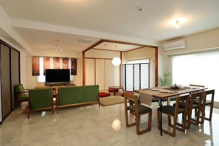 84㎡ near Namba &5min to sta,MODERN JAPANESE ROOM!! - Wohnung