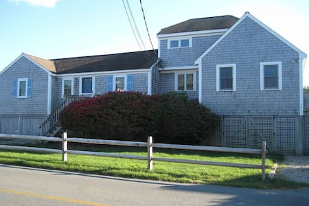 Great Beach Location - Chatham - House