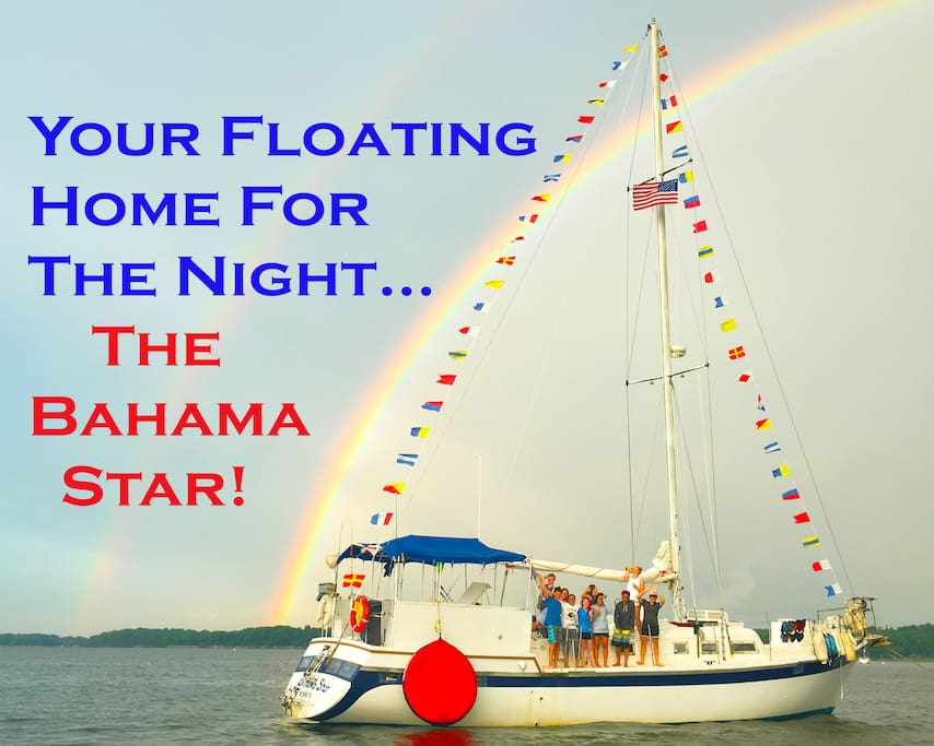 Your home for the night... The Bahama Star!