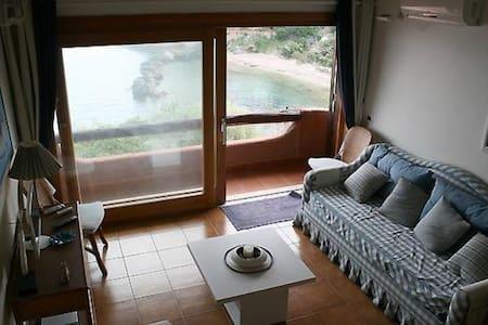 Casa Girasole - Porto Santo Stefano - 公寓