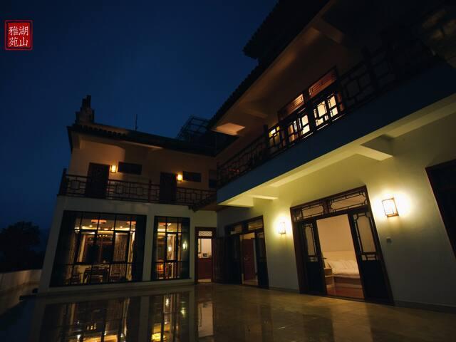 湖山雅苑,湖景大床房,带花园,在此山水意境相融。 - Shaoxing - Villa