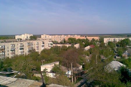Для отдыхающих и командировочных - Balakliia - Дом
