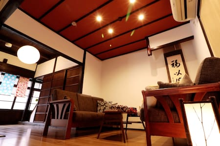 Cozy Traditional House in Central Kyoto