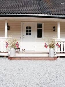 Hus med flott utsikt til utleie under Lerum Cup! - Luster