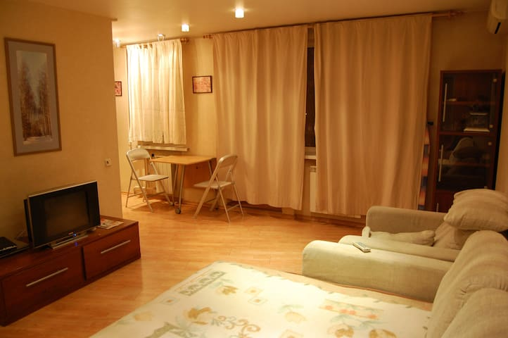 Апартаменты Circus в Ижевске - Izhevsk - Apartment