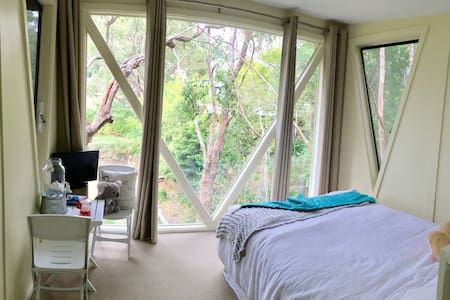 Koalaville's Private Forest Room Studio Apartment - Bridgewater - Apartemen