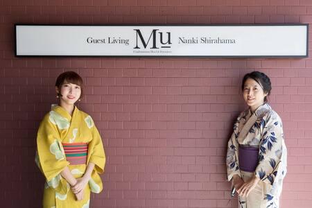 【男女Mixドミトリー】Guest Living Mu Nankishirahama ベッド1台分
