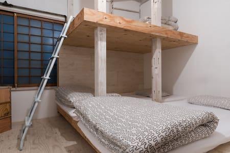 White secret base private Room!!(for 1-3 person) - Yokohama