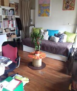 Joli studio avec vue sur le Sacré Coeur ! - Paris - Apartment