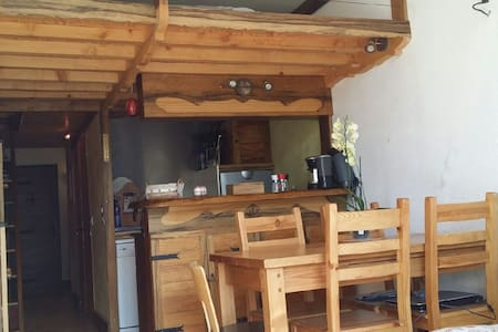 Studio 7 pers ARCS 2000 at the foot of the slopes - Bourg-Saint-Maurice