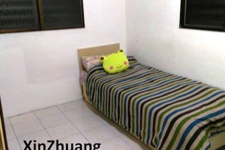 Available Simple Rooms, 7 mins to XinZhuang Metro - Xinzhuang District
