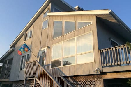 Delaware Beach Bliss,  steps from the sand & surf!