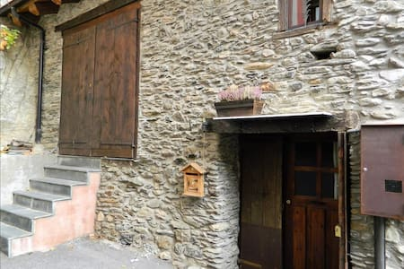 Traditional Andorrian House up to 6 people. Canillo - Canillo - House