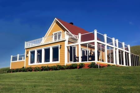 La Maison des Amoureux