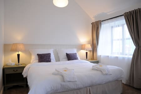 Dingle Garden Townhouse - Room 3 - County Kerry