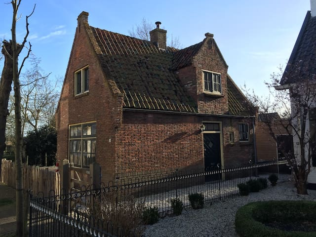 Historic cottage near Amsterdam - Baambrugge - Casa
