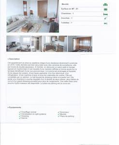 Belle appartement Chambre +Salon - Tunis - Apartament