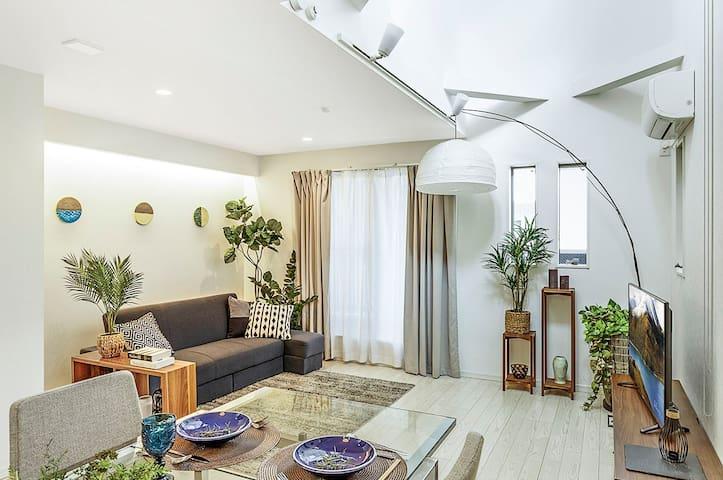 New Sunny Large 4Bedroom Home! 1 stop to Ikebukuro