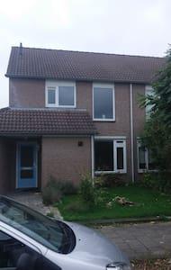 Groesbeek /Rijk van Nijmegen - Groesbeek - Wohnung