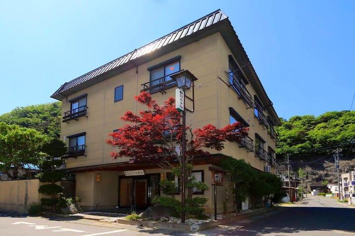 Asahi Club, a relaxing Ryokan onsen (hot spring)