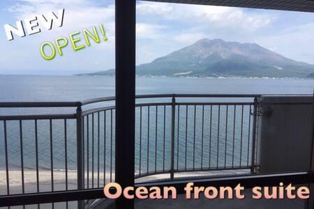 Ocean front suite Kagoshima free car parking - 鹿児島市
