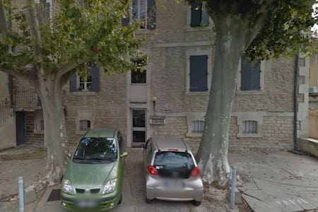 Appt next to town center of Avignon - Avignon - Loft