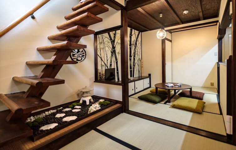 Traditional  House! 7mins to station. ☆WiFi AS881