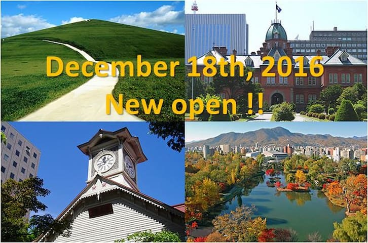New open!! 5min from Sapporo sta for family - Kita Ward, Sapporo - Wohnung