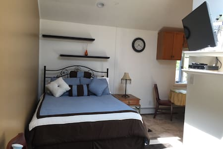 Private studio apartment - Islip Terrace