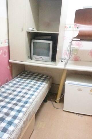 Hansol room(shared toilet shower, kitchen)