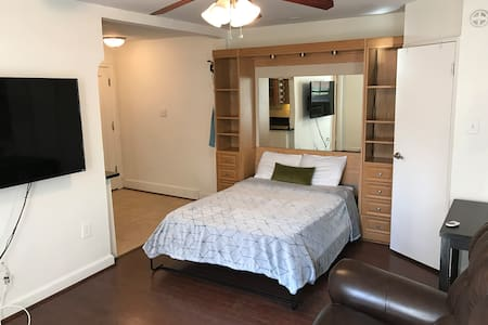 Cozy quiet studio near Georgetown - Washington - Condomínio