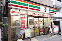 """""""Seven Eleven"""" convenience store from my place, it takes 7 minutes to walk"""