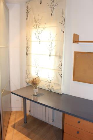 Habitación con baño privado en Sagrada Familia