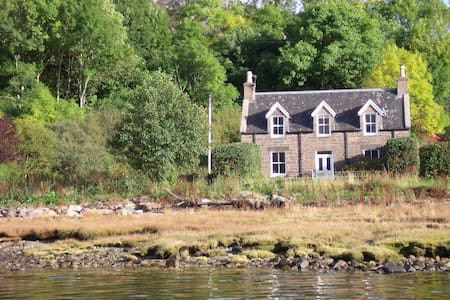 Sea side, traditional stone cottage - Achintraid - Huis
