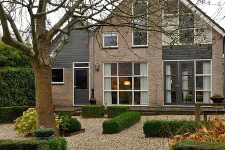 Huis midden in het Groene Hart - Stolwijk - Hus