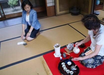 welcome to ibaraki - Ibaraki-shi - House